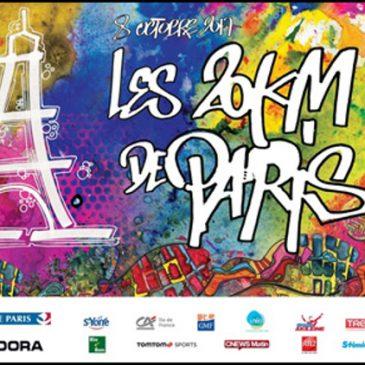 Axébon sera présent aux 20 km de Paris 2017 !!!